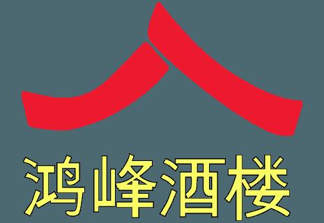 Liu Sopot Chińska Owoce Morza Drób Zamów Jedzenie Online
